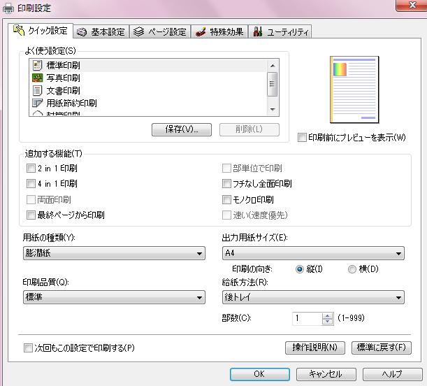 123_16.jpg