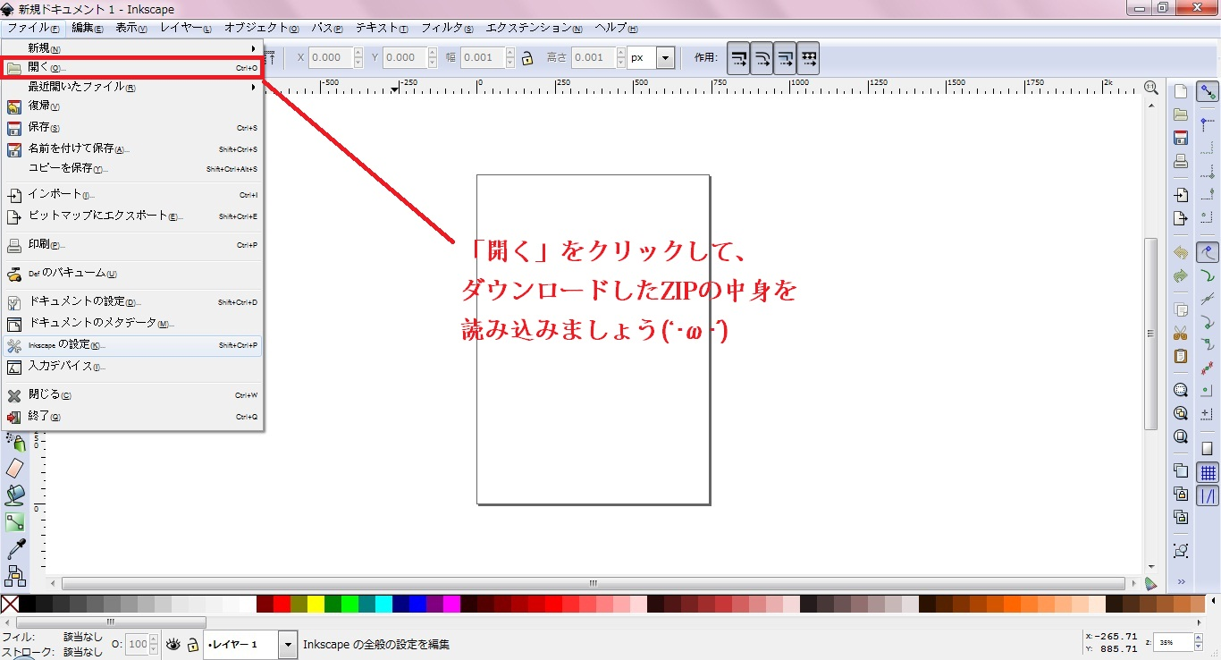 123_1_2.jpg