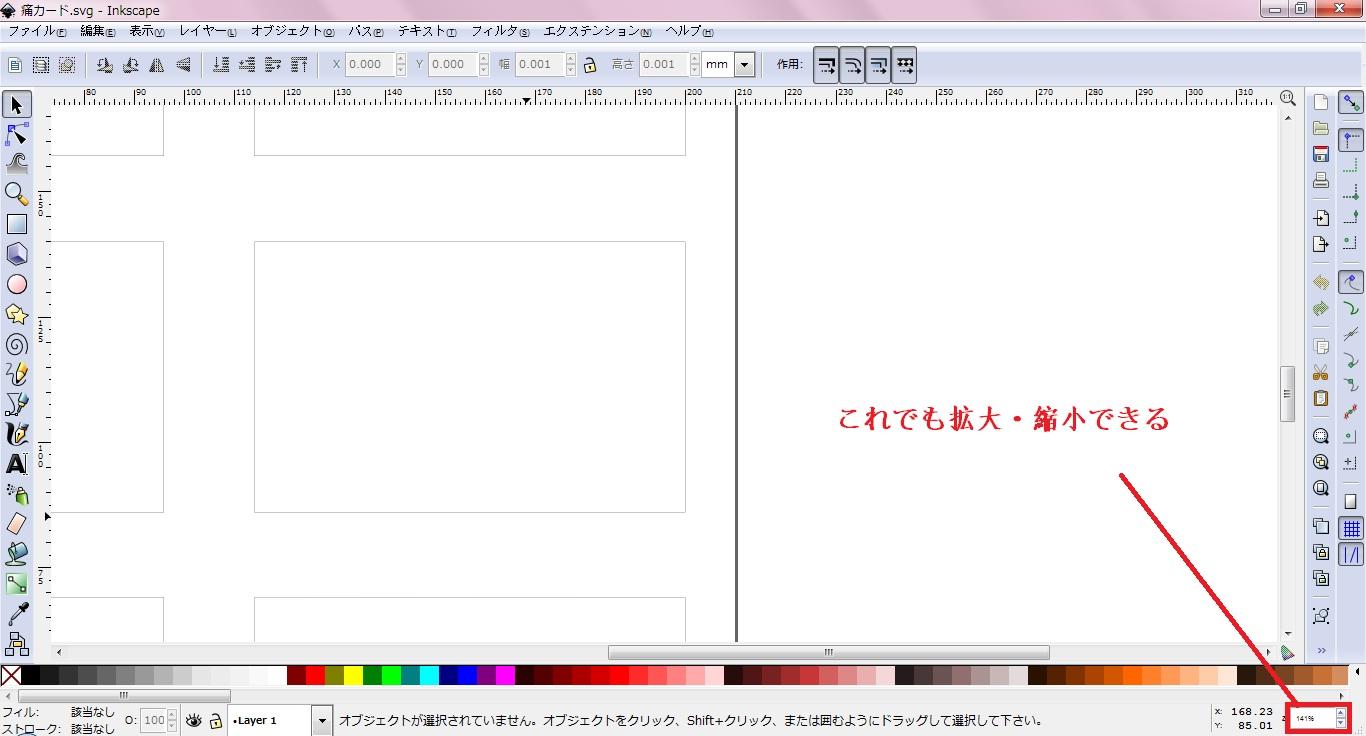 123_2_2.jpg