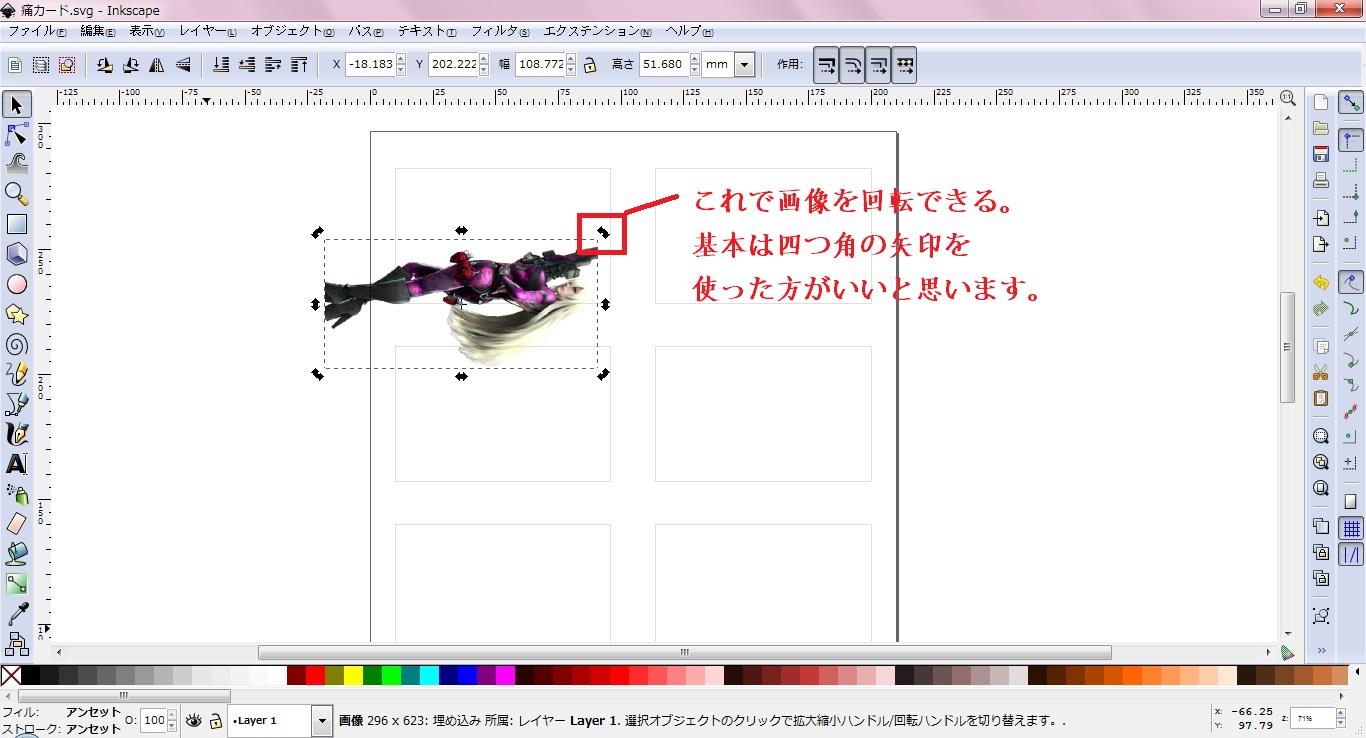 123_5.jpg