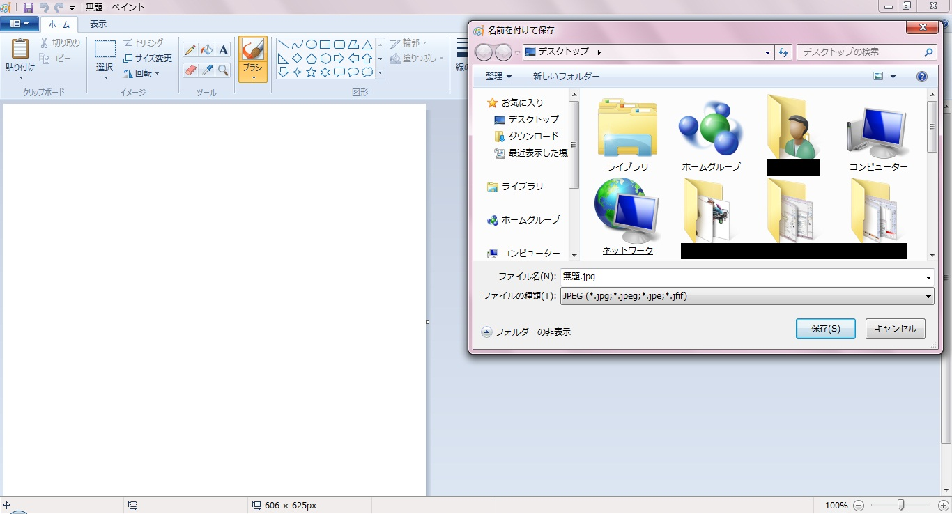 123_8.jpg