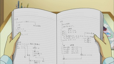 俺妹 09 (14).jpg