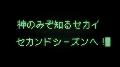 栞ちゃんが可愛いよセカイ (21).jpg