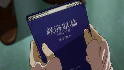 神のみ 09 (29).jpg