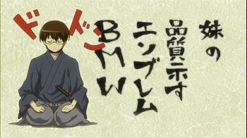 神のみぞ知る世界 02 (1).jpg