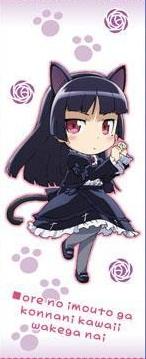 黒猫 抱き枕カバー 裏.jpg